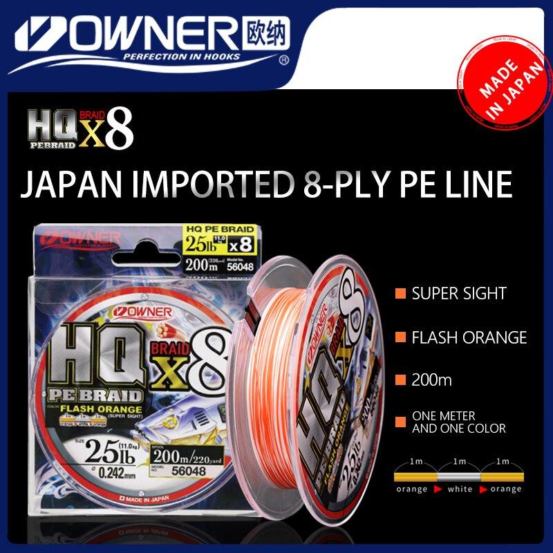Original Japan OWNER HQ 8 Braied Broad PE Line 200m 1.2#/1.5#/2.5# Fishing Lines Two Colors Alternate Line Fishing рыбалка pesca